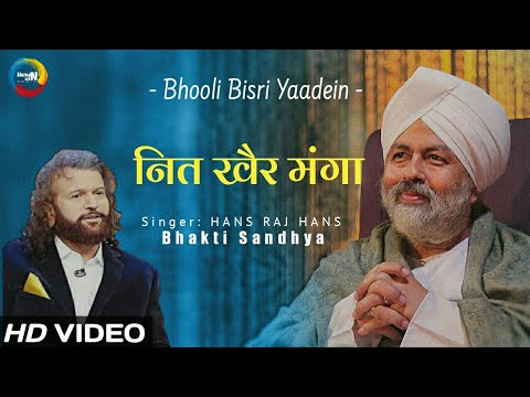Speech By Rev Vivek Shauq | Nirankari Sant Samagam download