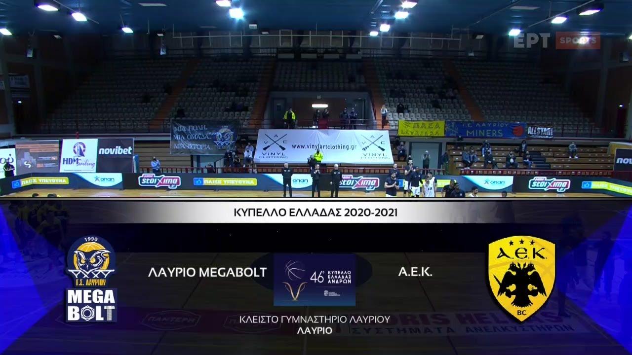 Κύπελλο Ελλάδας Ανδρών Μπάσκετ 2020-2021: Λαύριο-ΑΕΚ | 10/02/2021 | ΕΡΤ