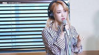 [Live on Air] MAMAMOO - Rude Boy , 마마무 - Rude Boy [정오의 희망곡 김신영입니다] 20180315
