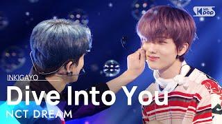 NCT DREAM(엔시티 드림) - Dive Into You(고래) @인기가요 inkigayo 20210516