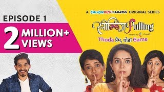 StrilingPulling Episode 1 | EXCLUSIVE Marathi Original Series by ShudhDesi Studios