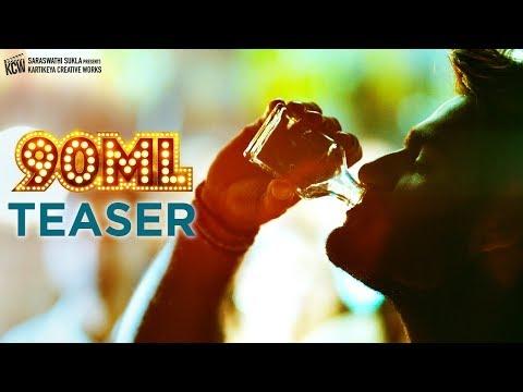 90 ML Telugu Movie Official Teaser