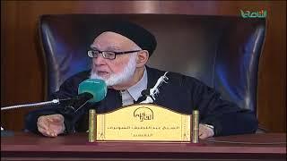 تفسير القرآن الكريم 96 / البقرة