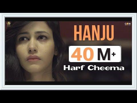 Hanju