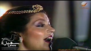 تحميل و استماع SAMIRA SAID | سميرة سعيد | كاملة وبجودة عالية | علمناه الحب MP3