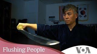 [플러싱 사람들] 검도관장 - 김건우