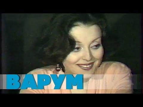 Анжелика и К... (интервью с Анжеликой Варум) – ГТРК «Ставрополье», 1994 год