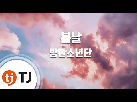 [TJ노래방] 봄날(Spring Day) - 방탄소년단(BTS) / TJ Karaoke