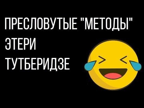 Notorious methods of E.TUTBERIDZE - Alyona KOSTORNAYA SP, Rus Jr Nats 2019