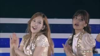 Express 999 - 少女時代 Girls'Generation