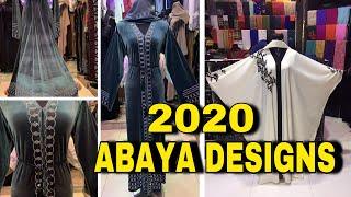 Latest Abaya Designs | 2020 Model Abaya Collection | Ideal Fashion