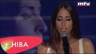 تحميل اغاني Hiba Tawaji - Kel Ashabi Fallou (Live) / هبة طوجي - كل أصحابي فللوا MP3