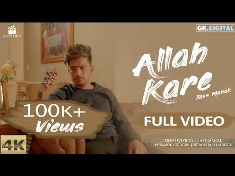 Download Allah Kare Jass Manak (Official Video) Sukhe Latest Punjabi Songs 2018 GK.DIGITAL | Geet MP3 HD Mp4 3GP Video and MP3