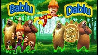 Bablu Dablu In Hindi Cartoon Big Magic Purana Ghar WowKidz S4