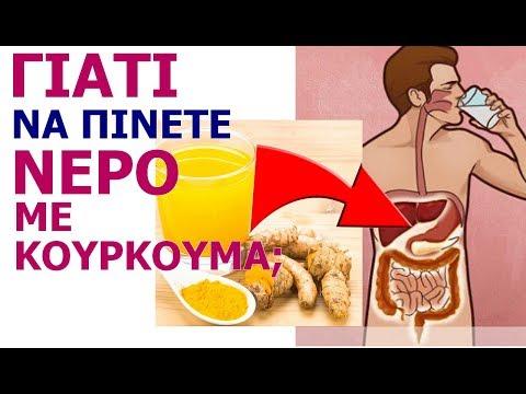Ηπατική αρτηριακή υπέρταση