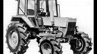 Трактор МТЗ 82Р