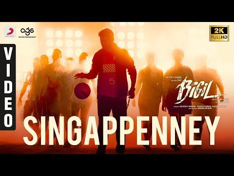 Bigil - Singappenney Lyric (Tamil) | Thalapathy Vijay, Nayanthara | A.R Rahman | Atlee | AGS