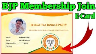 BJP Membership Login, Number, E-Card online, Drive, download in Hindi & English Full information 🤗