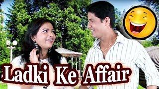 लड़की के अफेयर | Ladki Ke Affair | Hindi Jokes | Funny Comedy Videos 2019