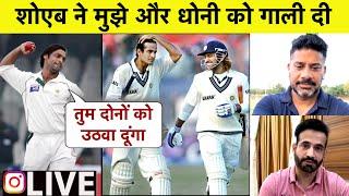 EXCLUSIVE: IRFAN ने खोला राज Shoaib ने मुझे और DHONI को गाली देकर उठवाने की धमकी दी   Vikrant Gupta