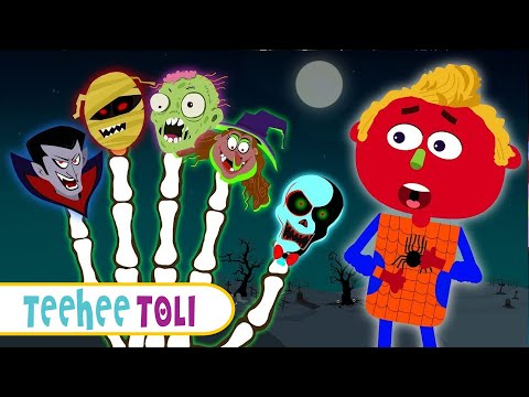 फिंगर फॅमिली | Spooky Finger Family Song | Kids Songs | Hindi Nursery Rhymes | TeeHee Toli