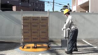 大型台車の荷崩れ防止 大阪タイユー、最大1500㎏積載の回転包装機