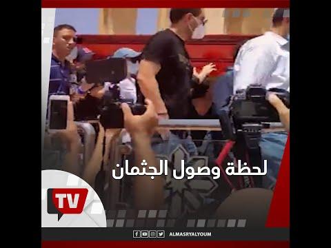 اللحظات الأخيرة في وداع دلال عبد العزيز
