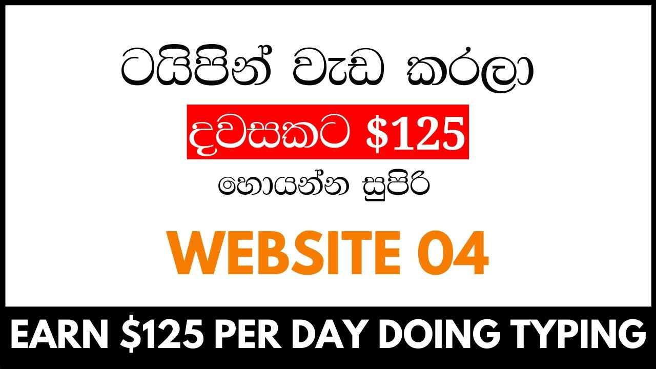 how to generate income online - how to generate income online|generate income online quick|generate income from house thumbnail