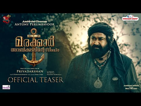 Marakkar: Arabikadalinte Simham - Movie Trailer Image
