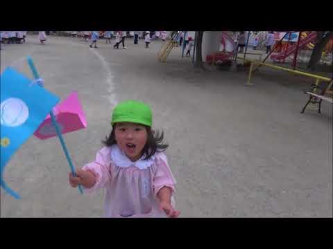 笠間 友部 ともべ幼稚園 子育て情報「こいのぼりであそぼう!(年少)」