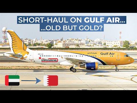 TRIPREPORT | Gulf Air (Economy) | Dubai – Bahrain | Airbus A320
