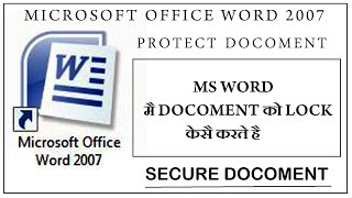 microsoft word document locked for editing ¦ how to unlock/lock microsoft word document