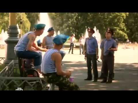 Чрезвычайная ситуация (2012), телесериал, 6 серия видео