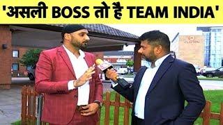 Harbhajan ने कहा India के सामने Pakistan का जीतना मुश्किल ही नहीं नामुमकिन है | Ind vs Pak | #CWC19