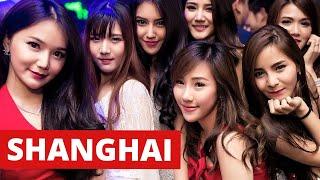 Shanghai Nightlife in China