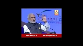 PM Modi Speak On Make In India At Vibrant Summit 2017 Watch Video