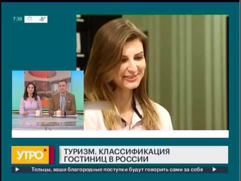 Классификация гостиниц в России. Утро с Губернией. 25/02/2019. GuberniaTV