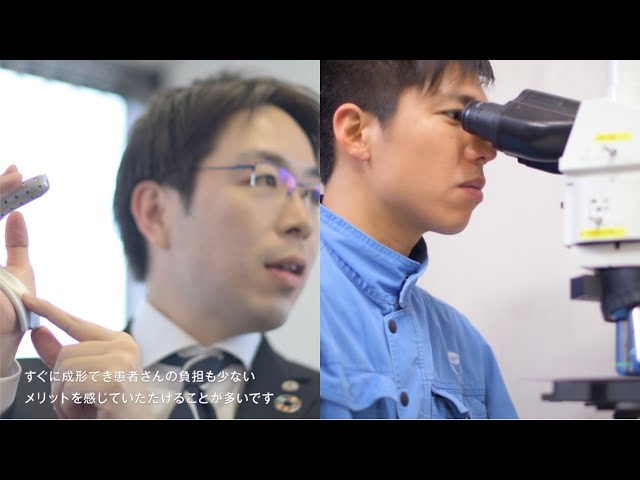 【東洋アルミグループ】『未来を創る、私が創る ALUMINIUM with+』リクルートムービー(研究開発部門篇)
