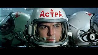 Большое космическое путешествие 1974 г.