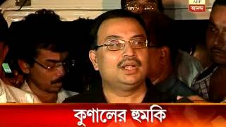 Kunal Ghosh again threatens to expose leaders involve in Saradha scam