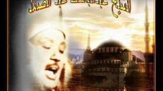 Abdulbasit Abdussamed EZAN - ( 2 )  Best Azan MP3