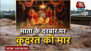 Vaishnodevi Yatra suspended for fourth consecutive day