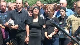 У Бердичеві поховали військовослужбовця Олександра Присяжного