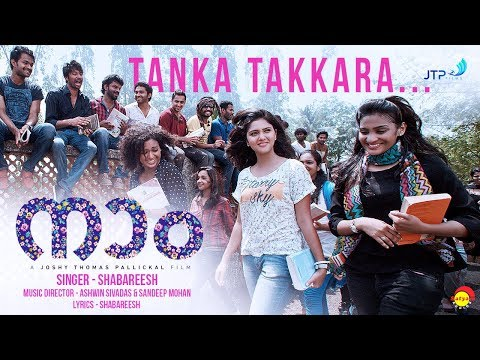 Tanka Takkara Song - Naam - Shabareesh Varma