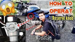 What is this?🤪Reserve fuel switch operat || what is choke?🤥 || by Beyond infinity Abhishek Ranjan
