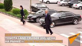 На каких машинах ездят депутаты кыргызского парламента