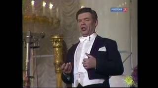 Александр Ведерников (бас), БСО ГТР, дирижёр В. Федосеев.  Колонный зал Дома Союзов, 1987