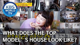 What does the top model's house look like? [Boss in the Mirror/ENG/2020.05.14]