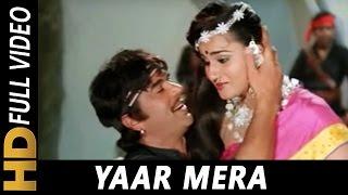 Yaar Mera Chikna Ghada  Suresh Wadkar Poornima Asha Bhosle  <b>Badle Ki Aag</b> 1982 Songs