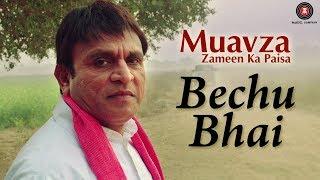 Bechu Bhai (Muavza)  Danish Khan